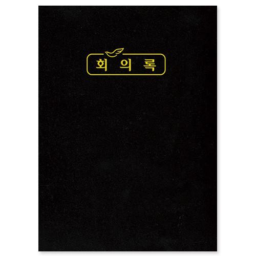 경지사 회의록(대)-324