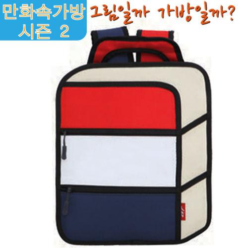 교회학교-단체가방_8805(빨강)_만화속가방