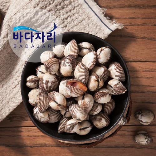 바다자리 새꼬막(1KG/팩)