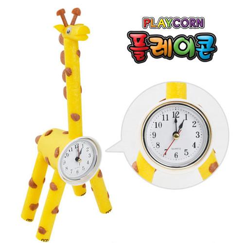 [플레이콘] 기린시계만들기
