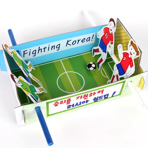화이팅 축구게임박스 (5개이상구매가능)