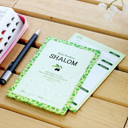 성경읽기표- Shalom (5장)
