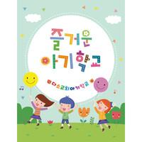 교회주일학교유치부현수막(아기학교)-101 ( 150 x 200 )