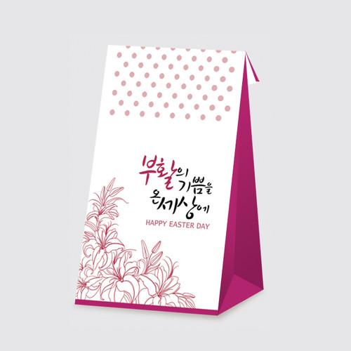 부활 종이봉투(20매) - 핑크(6842)
