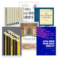 로드니 스타크 저서 세트(전4권)