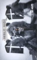 Ingle Side 1집 (Tape)