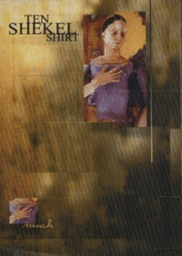 Ten Shekel Shirt - MUCH (Tape)