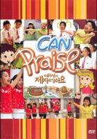 CAN Praise - 예수님의 제자로 살아요  (DVD)