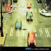 김영진 1집 - Walking Worshiper(CD)