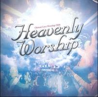 온누리 라이브 워십 2008 (CD)