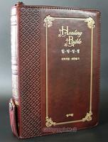 성서원 힐링 성경 특중 합본(색인/이태시신소재/지퍼/초코)