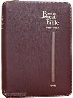 성서원 베스트성경 중 합본 (색인/지퍼/천연양피/버건디)