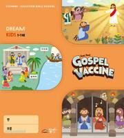 2021년 꿈미 여름성경학교 : Gospel Vaccine 미취학(1~7세) 드림키즈 교재 (학생용)