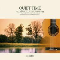 함춘호 기타연주 - QUIET TIME(CD)