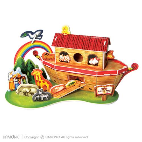 성경마을-노아의방주(입체퍼즐)
