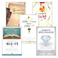 김덕수 교수 저서 세트(전5권)