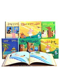 [꿈소담이]돼지너구리시리즈(본책6권 놀이북1권)