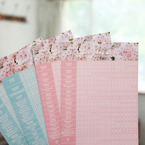 피터카페 성경읽기표 - Cherry Blossom(4장)