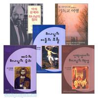 톰라이트2008년 이전 출간(개정)도서 세트(전7권)