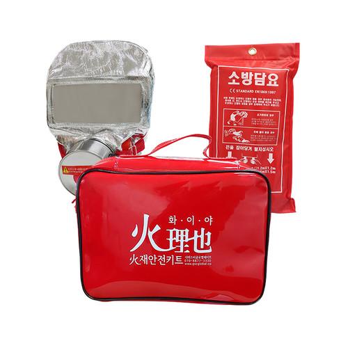 [소방안전키트] 3인용 / 화재대피용 방연마스크 + 소방담요