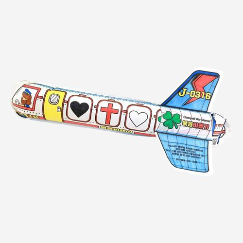 복음비행기 만들기 세트(5인용)