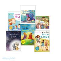 2018년 상반기 출간(개정)된 유아(3~5세) 성경동화,말씀그림책,그림성경 세트(전6권)