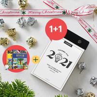 [2021 달력] 갓키즈 365 레트로 일력 선물 에디션 (일력 일력 블럭바이블)
