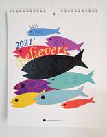 2021 달력 Believers victory