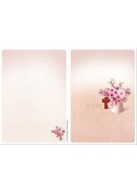 아름다운 주보 A4(4면/양면) A485