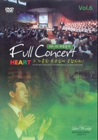 09-10 내영혼의 Full Concert Vol.6 (DVD)