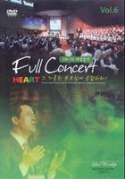 09-10 내영혼의 Full Concert Vol.6 (DVD)