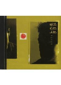 김신석 - 주님의 날개 (CD)