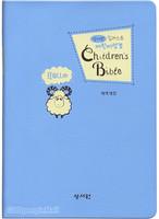 성서원 어린이 일러스트 성경 소 단본(색인/비닐/무지퍼/블루)