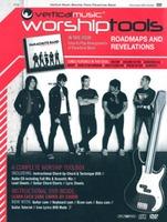 워십밴드 레슨 [ROADMAPS AND REVELATIONS] [DVD+Songbook+CD]