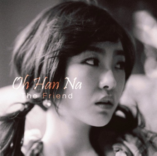 오한나 1st - The Friend (CD)