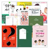 가정예배 관련 도서 세트 (전6권)