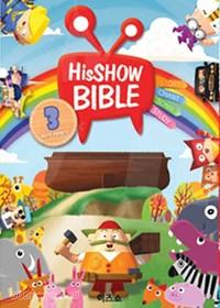 히즈쇼 바이블 3 - 노아 이야기 (DVD)