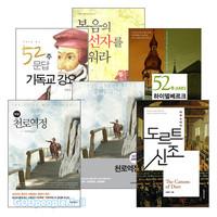 김홍만 2010~2014년 출간(개정) 도서 세트 (전6권)