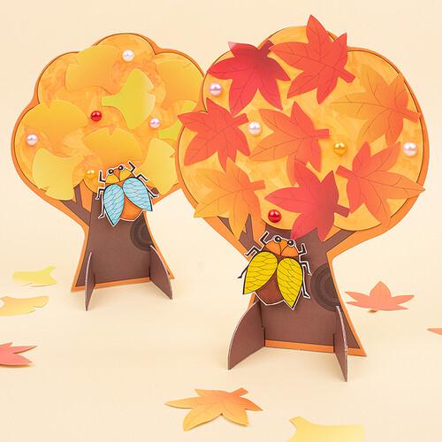 [만들기패키지] 종이로 만들기 - 가을나무 (5개이상주문가능)