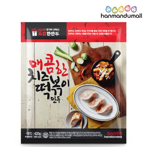 [한만두몰] 매콤한 치즈떡볶이 만두 420g
