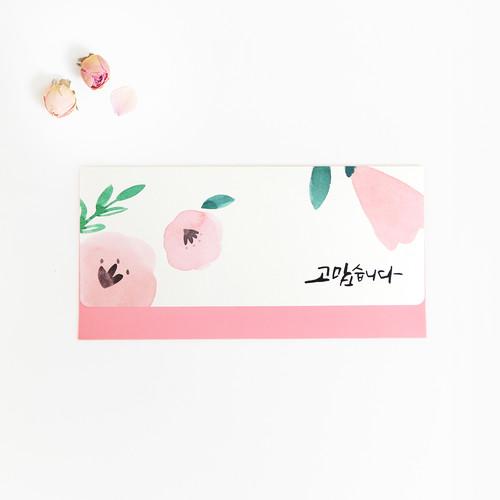 [현금봉투] 청현재이 좋은소식 봉투 (1세트 3매) 01.고맙습니다