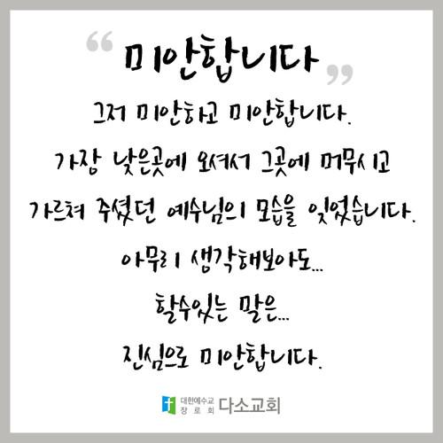 교회현수막(코로나)-209 ( 500 x 70 )