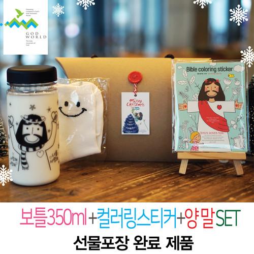 <갓월드> 성탄선물세트 NO.20
