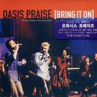 오아시스 프레이즈 : Bring it on(CD)
