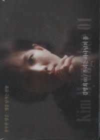 김명희 1 - 우리는 하나님의 몸 (Tape)