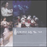세미한소리 (CD)