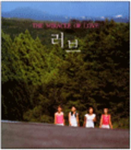 러브 3 - The Miracle of Love (CD)