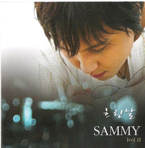 Sammy  1집 (CD)