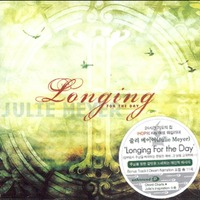 IHOP Julie Meyer -  Longing for the Day (CD)