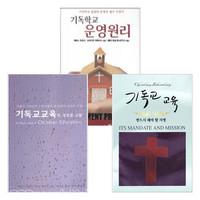 Educators Bookshelf 시리즈 세트(전3권)